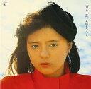 [CD] 薬師丸ひろ子/古今集(SHM-CD)