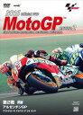 2016MotoGP公式DVD Round 2 アルゼンチンGP [DVD]
