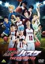 舞台「黒子のバスケ」THE ENCOUNTER DVD