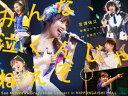 [Blu-ray] SKE48/みんな、泣くんじゃねえぞ。宮澤佐江卒業コンサートin 日本ガイシホール