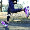 Other - tokyo running style powered by adidas [CD]