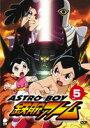 [DVD] アストロボーイ・鉄腕アトム Vol.5