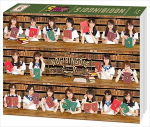 [Blu-ray] NOGIBINGO!5 Blu-ray BOX