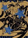 ジョジョの奇妙な冒険 スターダストクルセイダース エジプト編 Vol.1〈初回生産限定版〉 [DVD]
