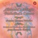 [CD] ジャン=フランソワ・パイヤール(cond)/RCA Red Seal THE BEST 13 アルビノーニのアダージョ&パッへルベルのカノン 〜 バロック名曲集