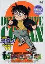 [DVD] 名探偵コナンDVD PART11 vol.7