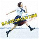 サンボマスター / 輝きだして走ってく(通常盤) [CD]