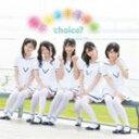[CD] choice?/2nd 求愛型無敵宣言