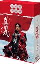 [DVD] 真田丸 完全版 第壱集