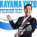 [CD] 加山雄三/プレミアム・ベスト