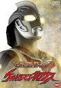 [DVD] クライマックス・ストーリーズ ウルトラマンネクサス