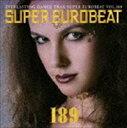 其它 - [CD] (オムニバス) スーパーユーロビート VOL.189