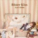 [CD] 内田彩/Bitter Kiss(CD+DVD)