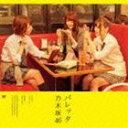 [CD](初回仕様) 乃木坂46/バレッタ(通常盤/Type-B/CD+DVD)