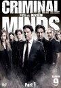 [DVD] クリミナル・マインド/FBI vs. 異常犯罪 シーズン9 コレクターズBOX Part 1