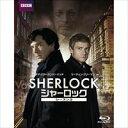 [Blu-ray] SHERLOCK/シャーロック シーズン3 Blu-ray BOX