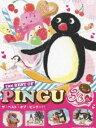 ★決算セール[DVD] ピングー30周年 スペシャルDVDボックス The Best of PINGU