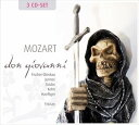 輸入盤 FERENC FRICSAY / MOZART : DON GIOVANNI [3CD]