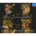 古典 - [CD] アーノンクール/ウィーン・コンツェントゥス・ムジクス/ハイドン: オラトリオ 四季(全曲)