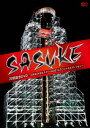 [DVD] SASUKE 30回記念DVD 〜SASUKEヒストリー&2014スペシャルエディション〜