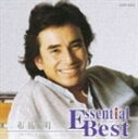 [CD] 布施明/エッセンシャル・ベスト(期間限定生産廉価盤)