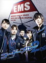 コード・ブルー ドクターヘリ緊急救命 2nd season DVD-BOX [DVD]...