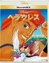 ヘラクレス MovieNEX [Blu-ray]...