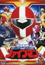 [DVD] 地球戦隊ファイブマン VOL.1