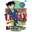 名探偵コナン PART29 Vol.1 [DVD]