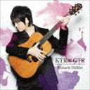 [CD] 押尾コータロー/KTR×GTR(通常盤)