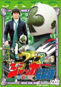 [DVD] ジャッカー 電撃隊 VOL.5