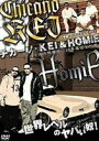 [DVD] 実録・ドキュメント893 チカーノ・KEI&HOMIE アメリカの刑務所に10年服役した男
