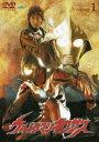[DVD] ウルトラマンネクサス Volume 1