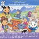 [CD] 日本の伝統,芸能,民話風の踊り