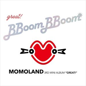 [CD]MOMOLAND モモランド/3RD MINI ALBUM : GREAT!【輸入盤】