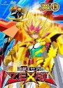 [DVD] 遊☆戯☆王ZEXAL DVDシリーズ DUELBOX【11】