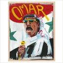 欧洲电子音乐 - [CD]OMAR SOULEYMAN オマール・スレイマン/WENU WENU (LTD)【輸入盤】