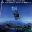 其它 - エンリコ・ピエラヌンツィ(p) / ノー・マンズ・ランド(UHQCD) [CD]