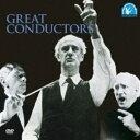 [DVD] 世紀の指揮者 大音楽界