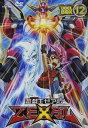 [DVD] 遊☆戯☆王ZEXAL DVDシリーズ DUELBOX【12】