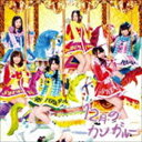 [CD](初回仕様) SKE48/12月のカンガルー(初回生産限定盤/Type-B/CD+DVD)