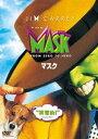 [DVD] マスク