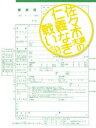 [DVD] 佐々木夫妻の仁義なき戦い DVD-BOX