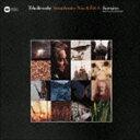 [CD] ヘルベルト・フォン・カラヤン(cond)/EMI CLASSICS 名盤SACD:: チャイコフスキー: 交響曲 第4番 第5番 第6番≪悲愴≫(ハイ...