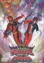 [DVD] 魔法戦隊マジレンジャー VS デカレンジャー