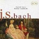 古典 - グスタフ・レオンハルト(チェンバロ) / バッハ: イギリス組曲(全曲) [CD]