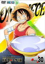 [DVD] ONE PIECE ワンピース 17THシーズン ドレスローザ編 piece.30