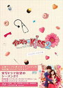[Blu-ray] イタズラなKiss2〜Love in TOKYOBlu-ray BOX1
