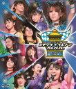 [Blu-ray] モーニング娘。/モーニング娘。コンサートツアー2013春 ミチシゲ☆イレブンSO
