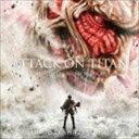 鷺巣詩郎(音楽) / 進撃の巨人 オリジナル・サウンドトラック [CD]